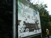 獅球嶺隧道遊趣:P1100138.JPG