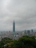 台北象山觀景:P1090010.JPG