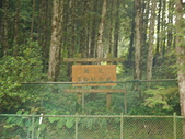 明池國家森林遊樂區:P1120502.JPG