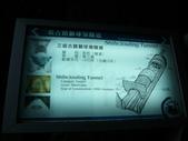 獅球嶺隧道遊趣:P1100141.JPG