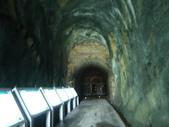 獅球嶺隧道遊趣:P1100142.JPG