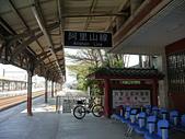 嘉義市徒步旅遊:P1060244.JPG
