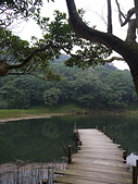 汐止新山夢湖:P1100285.JPG