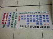 流浪單車環台團-西台灣:P1180087.JPG