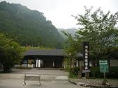 明池國家森林遊樂區:P1120506.JPG