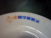 流浪單車環台團-西台灣:P1170945.JPG