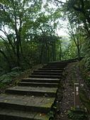 汐止新山夢湖:P1100266.JPG
