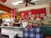 流浪單車環台團-西台灣:P1170987.JPG