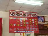 流浪單車環台團-西台灣:P1170988.JPG