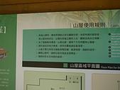 向陽山.三叉山.嘉明湖國家步道:P1120780.JPG