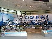 單車成年禮:P1400335.JPG