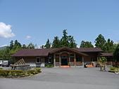 太平山.翠峰湖,步道探索:P1110491.JPG