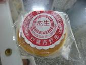 流浪單車環台團-西台灣:P1180067.JPG