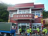 單車成年禮3:P1400709.JPG