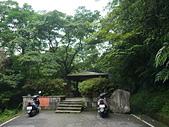汐止新山夢湖:P1100262.JPG