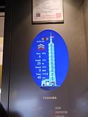台北101觀景台:P1100729.JPG