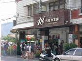 18℃巧克力奇遇記:SANY0091.JPG