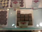18℃巧克力奇遇記:SANY0126.JPG