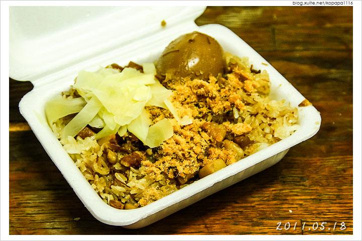 [台南永康] 萬三米糕