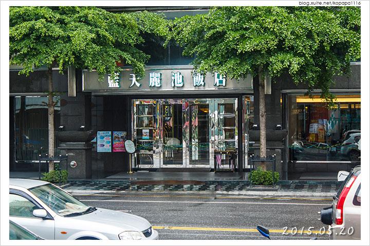 150520 花蓮市區-藍天麗池飯店綠波廊餐廳輕食自助式午餐(02).jpg - 2015Q2 美食記錄