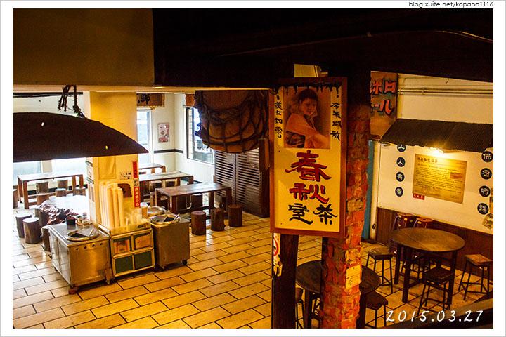 150327 台東池上-150327池上飯包文化故事館(07).jpg - 2015Q1 美食記錄