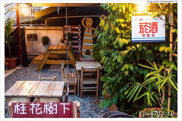 150330 台東市區-桂花樹下(04).jpg - 2015Q1 美食記錄