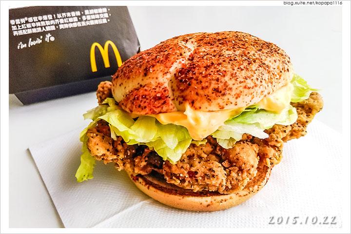 [麥當勞] 風暴黑椒雞腿堡