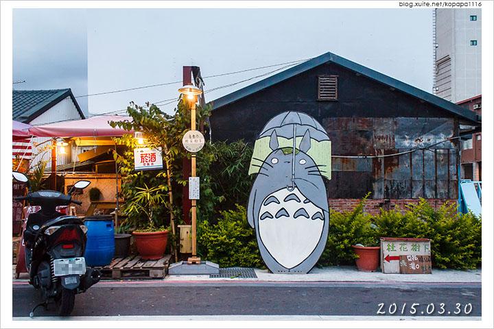 150330 台東市區-桂花樹下(02).jpg - 2015Q1 美食記錄