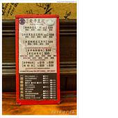 2015Q1 美食記錄:150126 台南安平-同記安平豆花(04).jpg