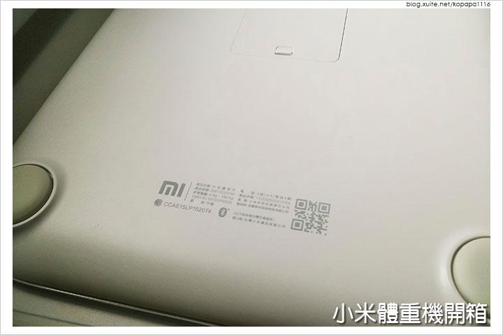 150909 小米體重計-開箱文(11).jpg - 小米體重計開箱