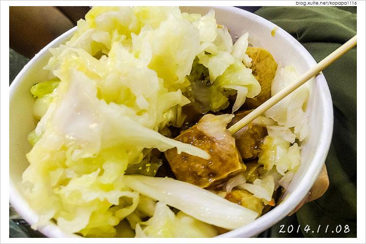[台北通化夜市] 一口金酥臭豆腐