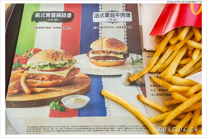 150624 麥當勞-義式青醬雞腿堡(03).jpg - 2015Q2 美食記錄