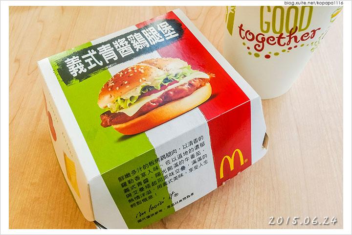 150624 麥當勞-義式青醬雞腿堡(04).jpg - 2015Q2 美食記錄
