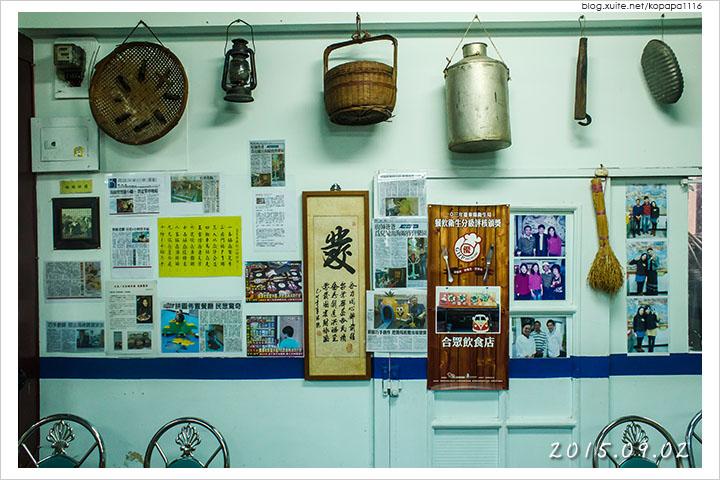 150902 台東關山-合眾國小拼圖特色餐廳(12).jpg - 2015Q3 美食記錄