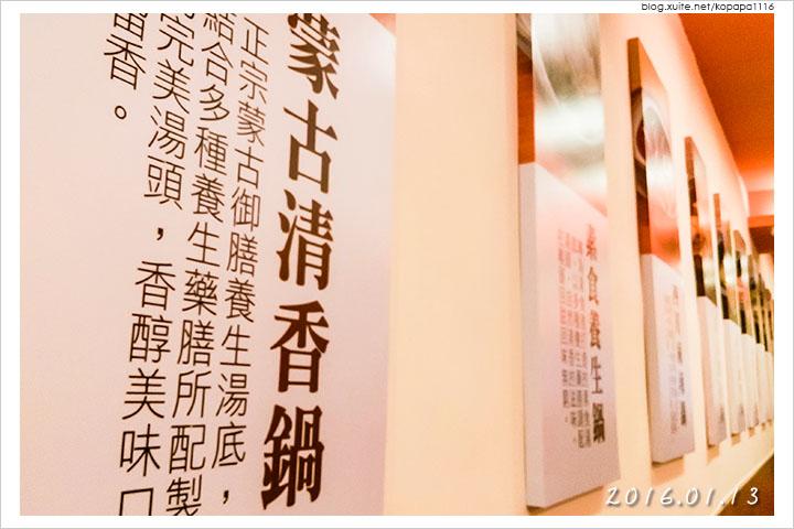 160113 花蓮市區-半個鍋個人火烤兩吃鍋物花蓮中正店(04).jpg - 2016Q1 美食記錄