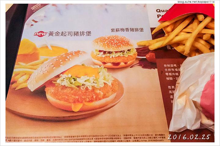 160225 麥當勞-黃金起司豬排堡(01).jpg - 2016Q1 美食記錄
