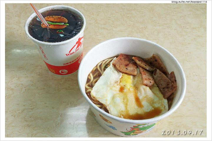 [花蓮太昌] 萬佳鄉早餐-太昌店(永安店)