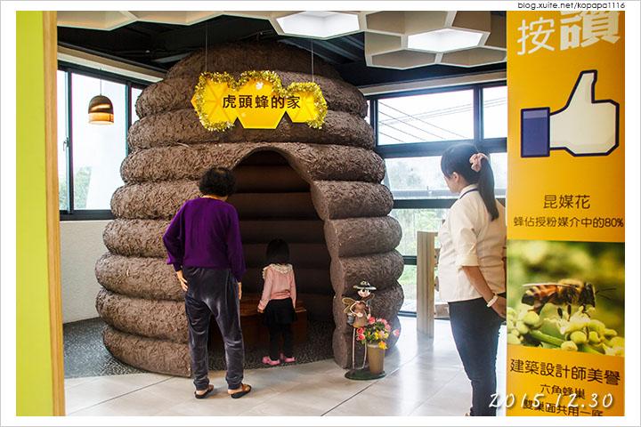 151230 花蓮鳳林-蜂之鄉蜜蜂生態教育館(15).jpg - 2015Q4 美食記錄
