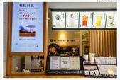 2016Q1 美食記錄:160312 花蓮市區-茶聚花蓮中華店(13).jpg