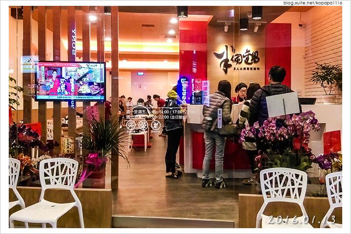 160113 花蓮市區-半個鍋個人火烤兩吃鍋物花蓮中正店(02).jpg - 2016Q1 美食記錄