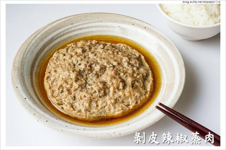 2014Q4 美食記錄:141013 小薛食譜-剝皮辣椒蒸肉(01).jpg