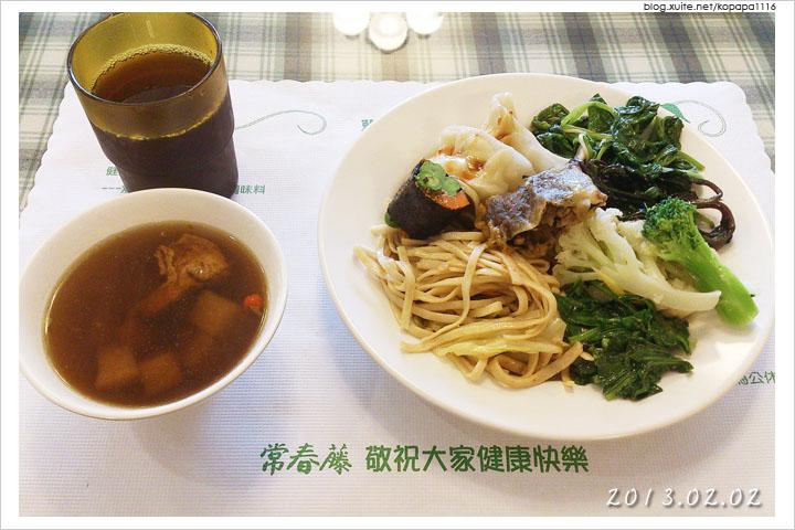 [花蓮市區] 常春藤素食餐廳