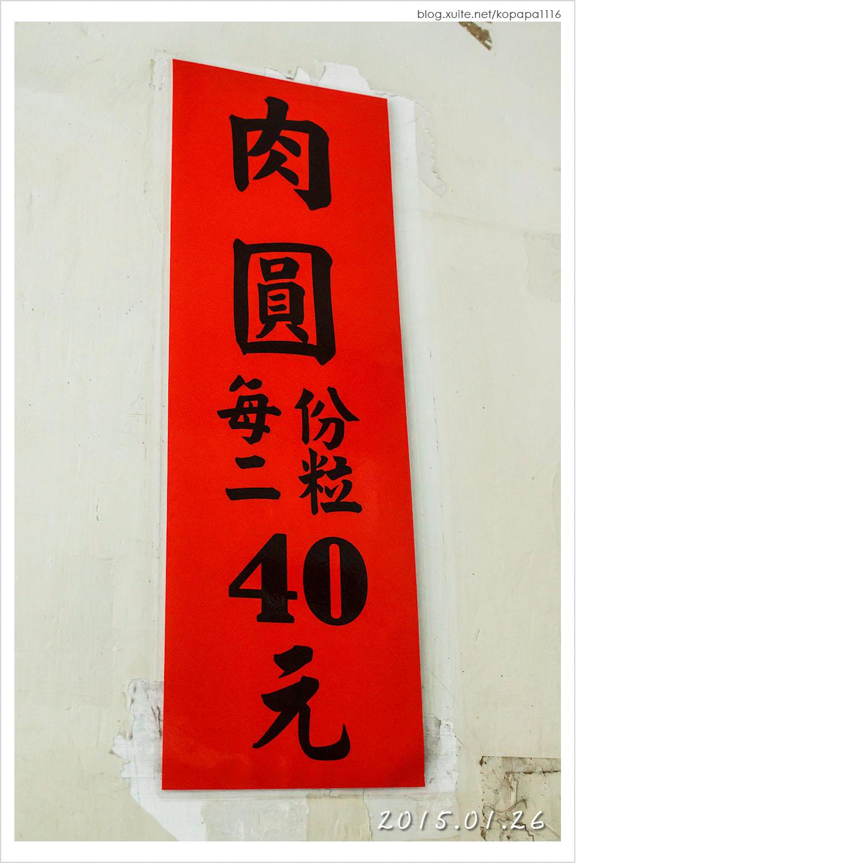 150126 台南中西-福記肉圓(03).jpg - 2015Q1 美食記錄