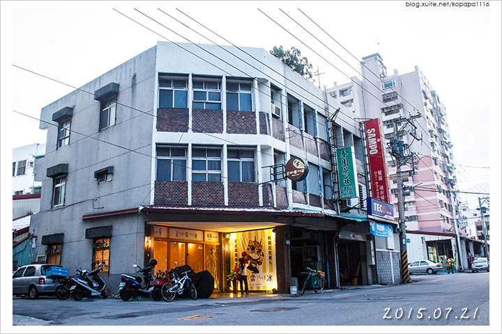 150721 花蓮市區-正當冰(01).jpg - 2015Q3 美食記錄
