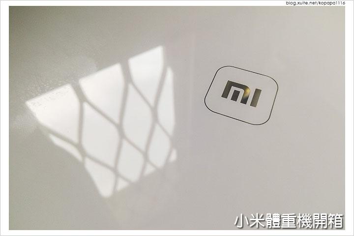 150909 小米體重計-開箱文(17).jpg - 小米體重計開箱