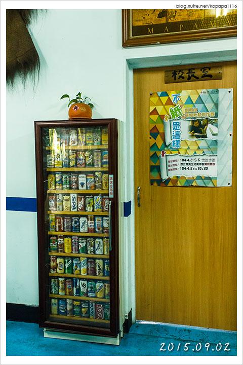 150902 台東關山-合眾國小拼圖特色餐廳(16).jpg - 2015Q3 美食記錄