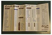 2014Q3 美食記錄:140704 花蓮北埔-CLASSIC 經典食坊(06).jpg