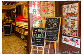 2014Q4 美食記錄:141025 新竹北區-淵明餅舖(03).jpg