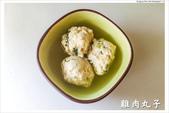小薛食譜 :: 宅男大主廚:140924 小薛食譜-雞肉丸子(01).jpg