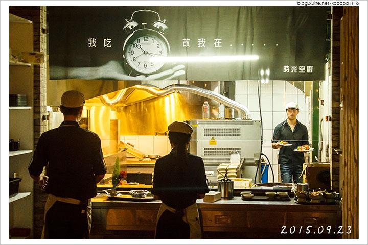 150923 宜蘭礁溪-食光寶盒蔬食主題館(10).jpg - 2015Q3 美食記錄